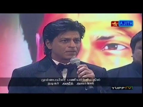 Vijay Awards - Actor Shahrukh Khan шахрукх кхан и его жена 2013 год клипы 2013 моя законная жена шахрукх хан